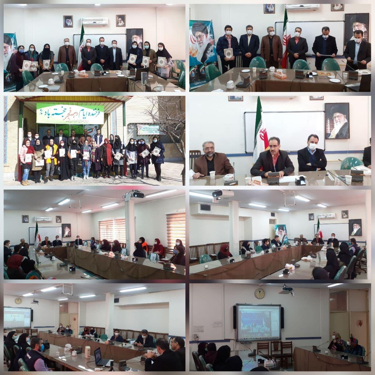 همایش مجازی تجلیل از ۳۰۰ دانش آموز حائز رتبه استانی در سی و هشتمین دوره مسابقات فرهنگی هنری