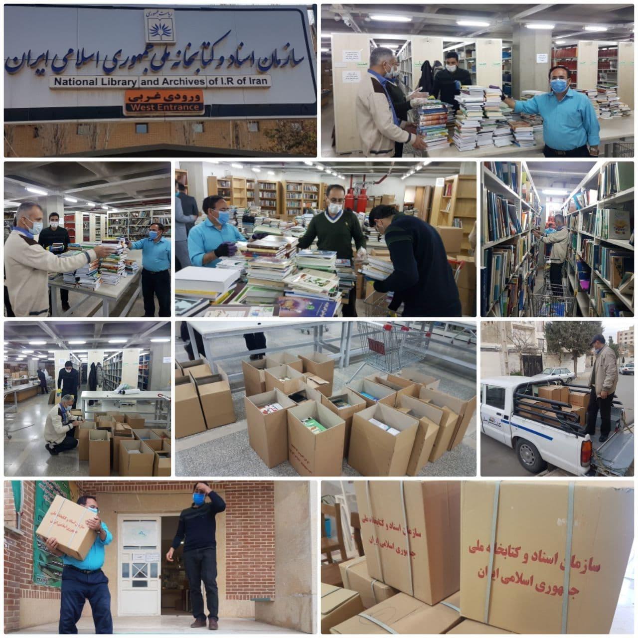 اهدای هزار نسخه کتاب از سازمان اسناد و کتابخانه ملی به کتابخانه های شهرستان آبیک
