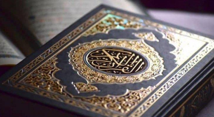 مسابقه آیه گرافی به مناسبت ماه مبارک رمضان