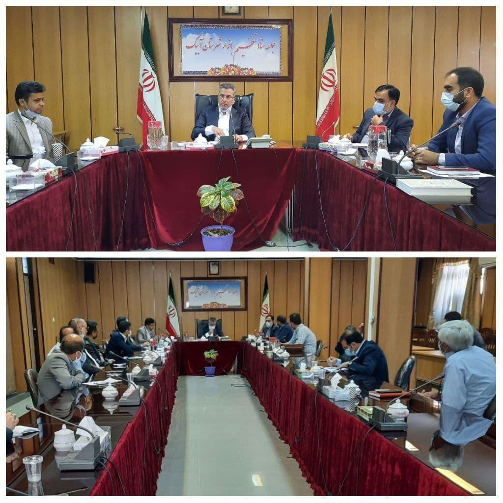 جلسه ستاد تنظیم بازار شهرستان آبیک در سالن جلسات فرمانداری برگزار شد